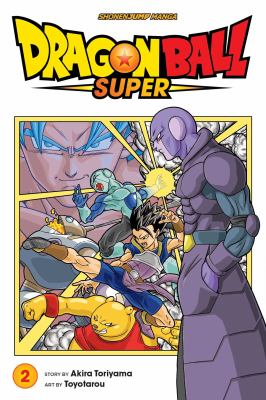 Dragon ball super: 2 The winning universe is decided!